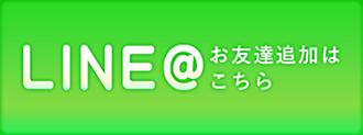 img_otoiawase01