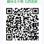 0e70aa53-4250-4171-b9bb-0eb567189373